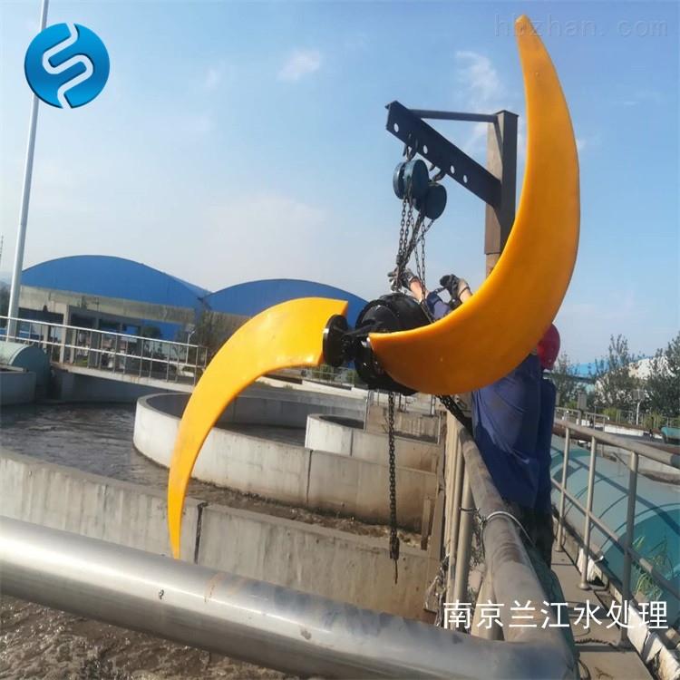 化工厂潜水推流器