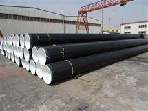 3PE防腐钢管供应