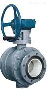Q341TCQ341TC蜗轮传动陶瓷球阀