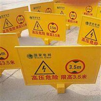 厂家生产直销玻璃钢指示牌标志牌电力电缆