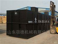 BDM一体化镀锌废水处理设备