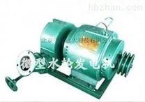 厂家供应家用3kw小型水轮发电机库号M368015