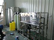 荥阳实力厂家直销1吨单级反渗透净水设备