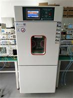武汉立式高低温湿热交变试验箱