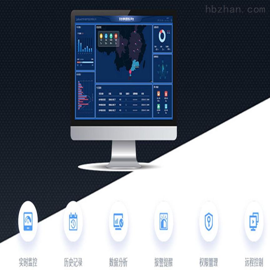 智慧用电管理系统—宜宾用电监控