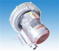 汙水曝氣高壓鼓風機-5.5kw曝氣風機