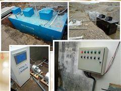 养殖污水处理设备系统