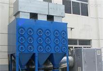 廈門水處理廠家DFHY供應脈沖鍋爐布袋除塵器