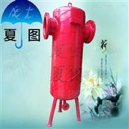 上海旋风蒸汽汽水分离器XTQF-4