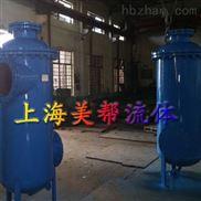 除沫旋风式蒸汽汽水分离器