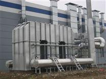 RTO蓄热式热力氧化炉(有机废气焚烧炉)