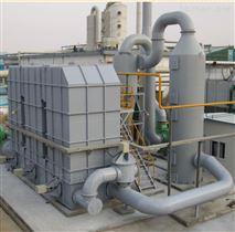 RTO廢氣焚燒爐(≧10000Nm3/h有機廢氣)