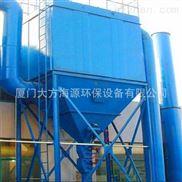 厦门尾气处理厂家DFHY供应工业油烟净化设备