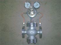 YK43F不鏽鋼氧氣減壓閥 不鏽鋼減壓閥