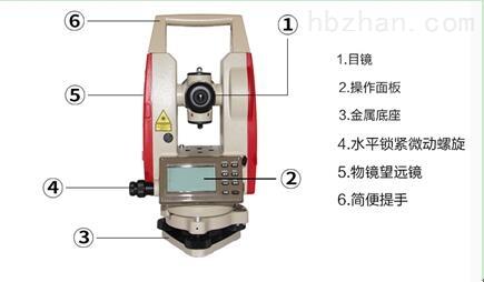 TDT02CL电子经纬仪