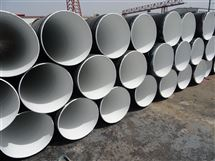 饮水管道用防腐钢管厂家