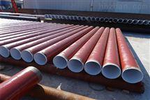 环氧树脂防腐钢管供应