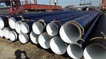 环氧煤沥青防腐钢管厂家现货
