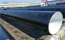河北环氧煤沥青防腐钢管厂家供应