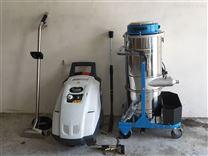 地毯清洗吸尘器