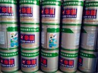 桶华能橡塑专用胶水