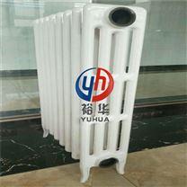 760家用老式铸铁暖气片(加工)-裕华采暖