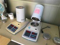 潤滑油水份快速測定儀