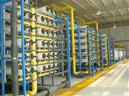 12吨/小时混床系统 反渗透混床水处理系统