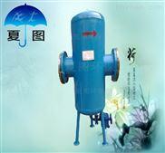 上海DN80挡板式蒸汽汽水分离器
