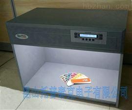 VeriVideCAC60進口對色燈箱總代理