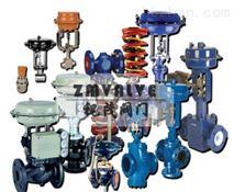 ZMAP-16D、ZMAM-16D气动低温调节阀