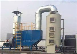 化工厂脱硝脱离活性炭废气处理设备