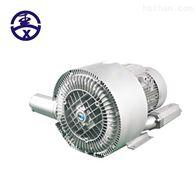 全风高压风机  曝气旋涡气泵