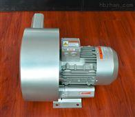 污水曝气风机 曝气鼓风机 曝气旋涡气泵