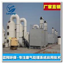 印染纺织脱硝脱硫活性炭废气处理设备
