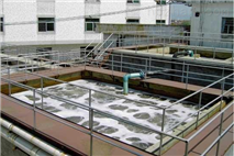 工業廢水處理設備
