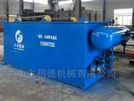 BD油脂污水处理设备