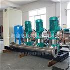 德国wilo威乐MVI207嘉兴专供一用两备变频泵定压补水供水设备