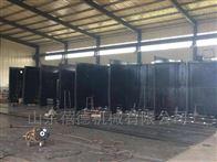 BDP啤酒厂污水处理设备