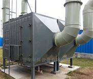 家具噴漆廢氣排放處理噴漆工業廢氣治理設備