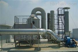 宿迁涂装废气处理喷淋塔+活性炭吸附装置