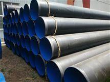 河北TPEP防腐钢管厂家现货