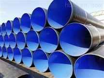 供水用TPEP防腐钢管