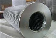 ALX140*400_FN1_鋼廠汽輪機不�袗�-濾芯