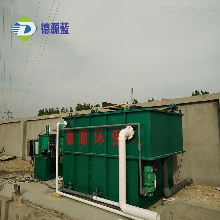 塑料颗粒污水处理设备厂家 诸城德源环保