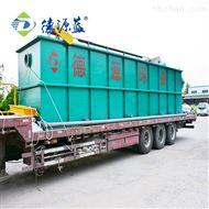 小型洗涤厂污水处理设备 气浮机设备