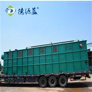 小型畜禽养殖污水处理设备厂家 德源蓝