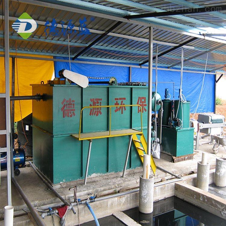 PE再生塑料清洗污水处理设备