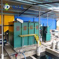 布草洗涤厂污水处理设备 德源蓝