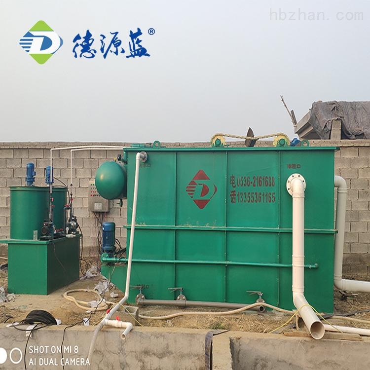 小型医院卫生院污水处理设备